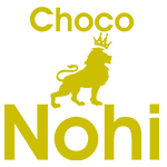 Chocolaterie NOHI